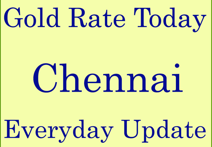 gold rate today in chennai